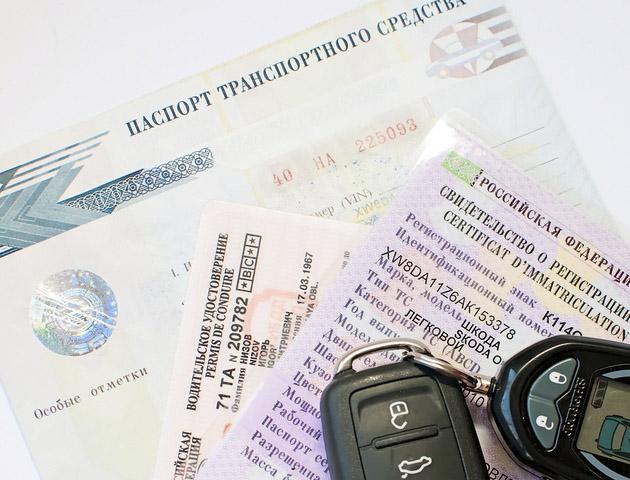 Медицинская справка на водительское удостоверение Жуковский цао