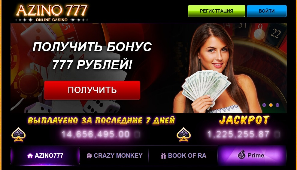 Poker бот pokerstars guide