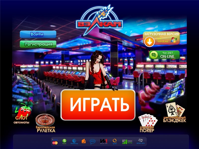 Быстрый poker video for sale